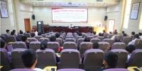潘晓华为在校大学生宣讲十九届五中全会精神 - 江西经济管理职业学院
