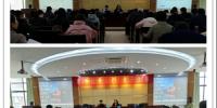 我举行2020年工会干部培训 - 南昌工程学院