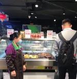 疫情防控工作不到位,南昌帝煌烤卤、马得利蛋糕被曝光! - 中国江西网