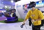 南昌红谷滩重奖VR人才 最高奖励50万元 - 中国江西网