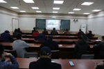 我校积极参加全省教育系统党史学习教育动员视频会 - 江西科技职业学院