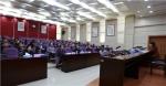 学院召开中层干部会议传达全国两会精神 - 江西经济管理职业学院