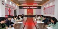 各单位开展形式多样的党史学习教育 - 南昌工程学院