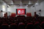 """我校举办""""百年党史:一部最传奇的伟大奋斗史""""专题报告会 - 江西科技职业学院"""
