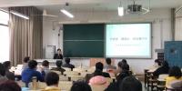 经济贸易学院召开党史学习教育动员会 - 南昌工程学院