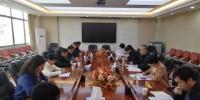 学校党史学习教育领导小组办公室宣传组召开第一次会议 - 南昌工程学院