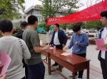 【办实事】我校开展实验室安全宣传活动 - 南昌工程学院