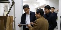 钟志生厅长到省人事考试中心走访调研 - 人事考试网