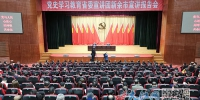 从百年党史中感悟初心使命 - 中国江西网