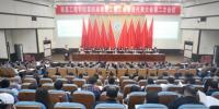 学校第四届教职工代表大会暨工会会员代表大会第二次会议开幕 - 南昌工程学院