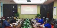 汪荣有一行与特变电工西安产业园洽谈产学研合作 - 南昌工程学院