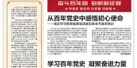 回复满意不满意 发帖网友来打分 - 中国江西网