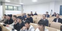 叶仁荪在我校调研指导思政课问题式专题化团队教学改革 - 南昌工程学院