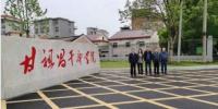 金志农赴吉安、萍乡等地开展党史专题学习 推进校地产学研合作 - 南昌工程学院