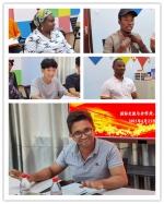我校举行学习习近平总书记给北京大学留学生回信精神座谈会 - 南昌工程学院