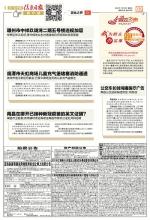 百姓之声(2021.07.16) - 中国江西网