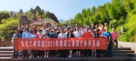 2021年优秀教职工暑期党史学习教育暨疗休养活动顺利开展 - 南昌工程学院