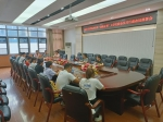 """""""扬帆计划""""大学生政企实习行前动员部署会召开 - 南昌工程学院"""