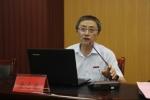 我校召开2021年暑期研讨会 - 南昌工程学院