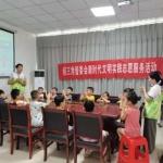 教育分院开展银北社区志愿者服务活动 - 江西科技职业学院