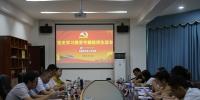 我校机关第二党支部召开党史学习教育专题组织生活会 - 江西科技职业学院