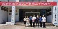 我校举行省高层次人才服务团成员挂职期满返校座谈会 - 南昌工程学院