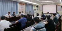 学院召开疫情防控领导小组会议 - 江西经济管理职业学院